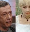 Бывшая жена Михаила Ефремова бросила их дочь и прозябает в нищете