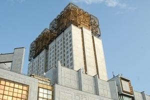 Российскую академию наук возглавил Александр Сергеев