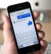 Кабмин предложил разрешить мессенджерам идентифицировать пользователей без согласия