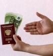 В России вступили в силу новые правила снятия запрета на выезд должников