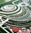 Бизнесмен подарил краснодарцам парк в два раза больший, чем