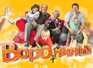 Российский сериал