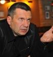 Телеведущий Соловьёв о своих доходах: