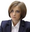 Поклонская заявила о возможном отъезде Учителя из России