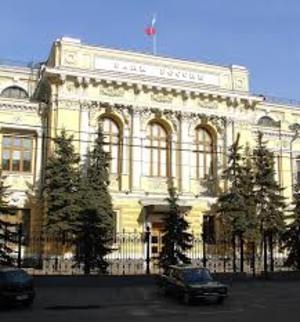 В России может появиться база всех электронных финансовых операций населения