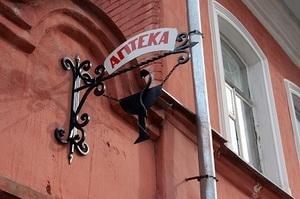 В России истёк срок запрета на торговлю