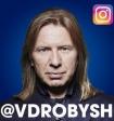 Виктор Дробыш открыто обратился к Ольге Бузовой после своего выпада