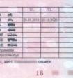 В России ужесточили правила получения водительских прав