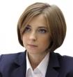 Поклонская записала на видео обращение к генпрокурору РФ из-за