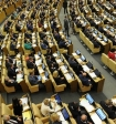 Госдума одобрила законопроект о так называемой