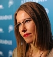 Представитель Собчак назвала её планы сменить фамилию