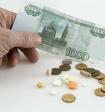 Эксперты правительства рассказали, сколько в России бедных работающих граждан