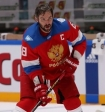 Хоккеист Александр Овечкин решил собрать