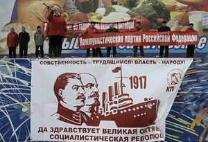 Глава дома Романовых обратилась к россиянам в связи с юбилеем революции