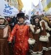 Россия отмечает День народного единства