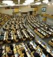 Госдума одобрила законопроект о повышении МРОТ до прожиточного минимума