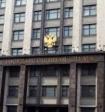 В Госдуме разработали ответ на признание телеканала Russia Today иноагентом в США