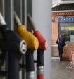 В Топливном союзе объяснили рекордное подорожание бензина