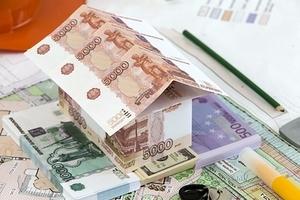 Россияне смогут платить налоги авансом