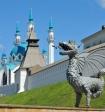 Казань победила во всероссийском конкурсе городских стратегий развития до 2030 г
