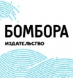 «Эксмо» рассказало о новом издательстве — БОМБОРА