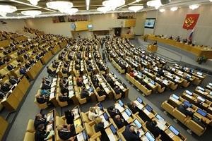 Депутаты Госдумы предложили сажать на семь лет за пропаганду терроризма