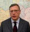 Губернатор Омской области объявил об отставке главы регионального Минздрава
