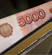 Госдума приняла закон о повышении налога на доходы для богатых