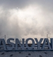 Во Владимирской области - ЧС из-за разлива мазута, в Красноярске -