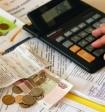 Эксперты предупредили о росте цен на ЖКУ в 2021 году за поблажки в 2020