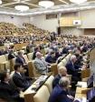 В Госдуму внесли законопроект о запрете демонстрации изображений нацистов