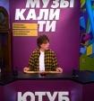 Рэпер Баста:высказал мнение о Пугачевой: