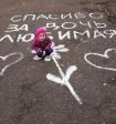 Жительница Татарстана родила за этот год третьего ребенка