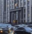 Госдума ввела уголовную ответственность за клевету