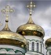 РПЦ лишила сана сразу двух священников - протодиакона Кураева и епископа Флавиана