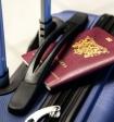 Как распределились места в рейтинге ценности паспортов на фоне пандемии