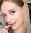 Асмус рассказала об отношениях с экс-мужем Харламовым: