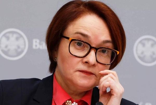 Набиуллина оценила идею разделить россиян на категории для получения кредитов
