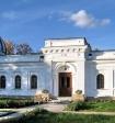 Обсерватория Казанского федерального университета претендует на ЮНЕСКО