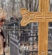 Цымбалюк-Романовская сняла видео на могиле Джигарханяна