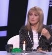 Елена Проклова: