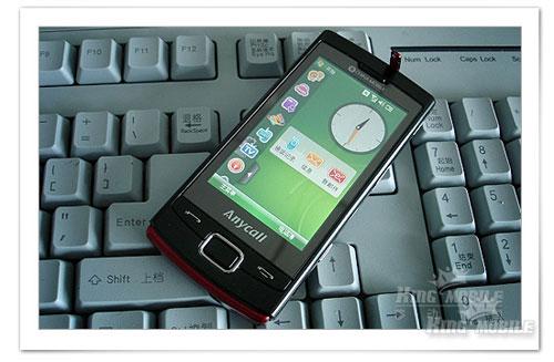 Остальные приложения в galaxy note 101 стандартны для устройств samsung и платформы android