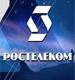 «Ростелеком» объявил итоги за первое полугодие 2010 года по МСФО