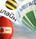 Ростелеком планирует создать четвертого федерального оператора сотовой связи