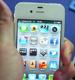 Обзор iPhone 4S: решение проблем. «Мертвая хватка» и коммуникации