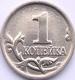 Одно- и пятикопеечные монеты будут делать из более дешевого металла.