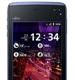 MWC 2012: Супертелефон Fujitsu: взгляд со стороны