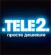 Tele2 Россия: итоги технического развития в I полугодии 2012 года