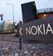 Nokia: еще одна возможность