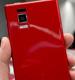 LG Optimus G: первые впечатления